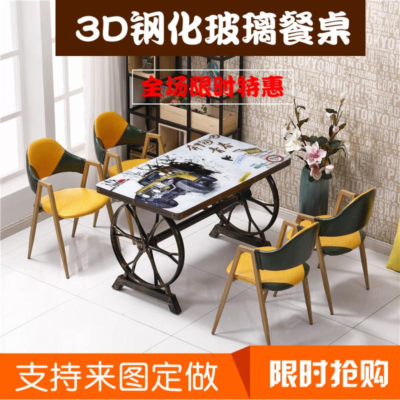 主题餐厅桌椅铁艺奶茶店休闲咖啡厅西餐厅桌子简约小吃店桌椅组合