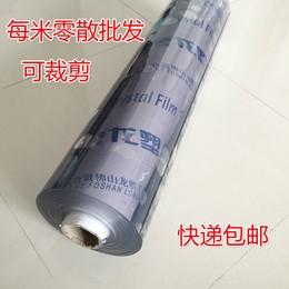 加厚龙塑PVC水晶板软玻璃定制磨砂透明桌布防水防烫桌垫包邮