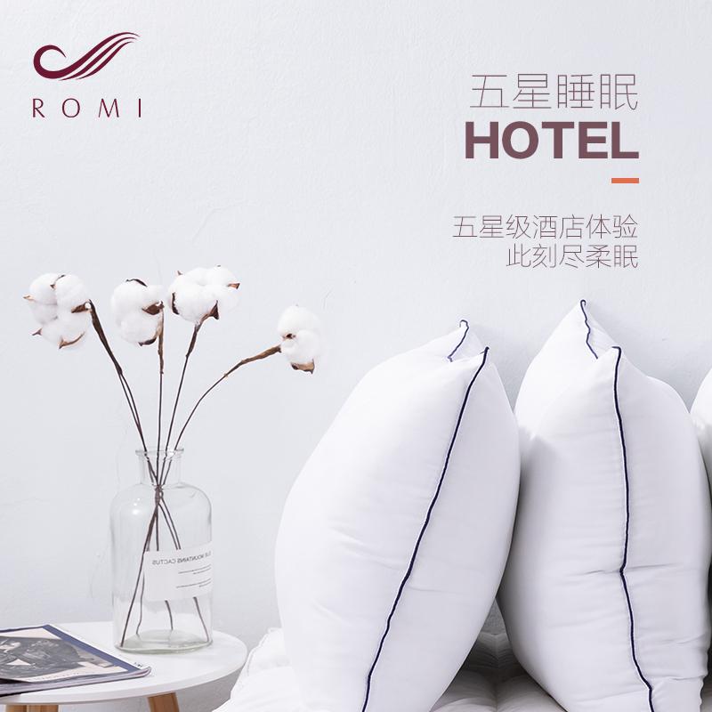 柔眠家纺枕头枕芯五星级酒店学生情侣羽丝绒护颈家用单人成人