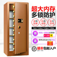 Large safe home office password anti-theft 1 / 1.2 / 1.5 / 1.8 m single double door fingerprint safe