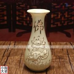 陶瓷佛具【反口莲花浮雕花瓶】牙瓷莲花浮雕/供佛供花瓶6-10寸