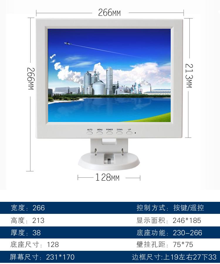 10寸双BNC安防监视器电脑显示器带可移动十字线摄像头高清显示屏