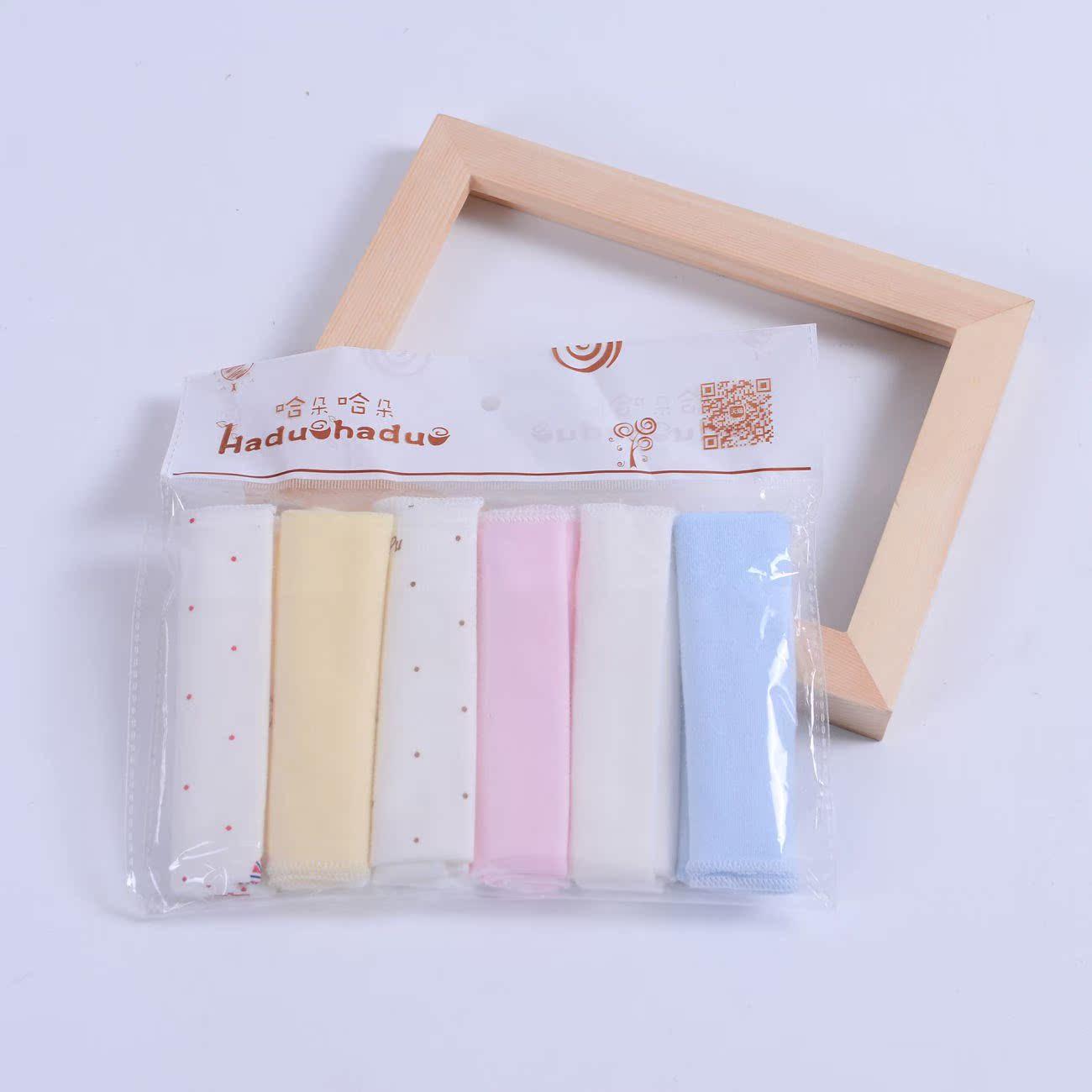 【6条装】婴儿口水巾宝宝纯棉洗脸洗澡擦奶方巾新生儿用品小方巾