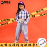 儿童爵士舞套装女童韩版少儿现代舞台走秀女孩街舞衣服潮演出服装