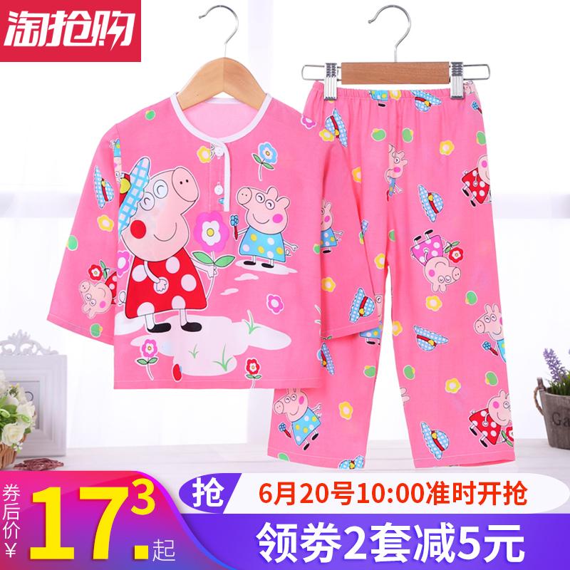 夏季儿童棉绸睡衣套装男童女童宝宝绵绸薄款夏天小孩子长袖空调服