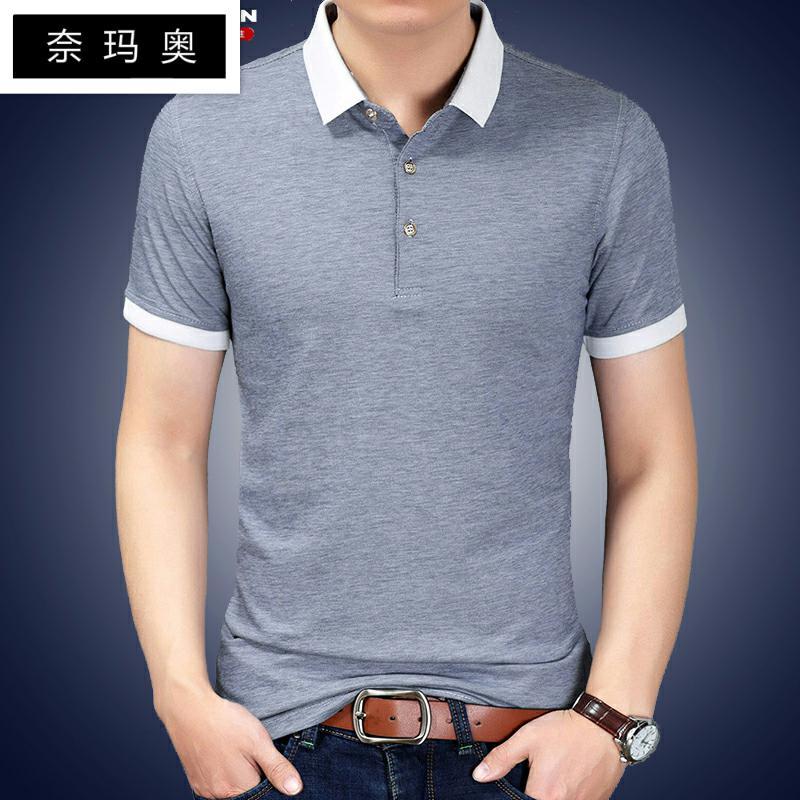 奈玛奥夏季短袖T恤男士商务休闲纯色修身翻领中青年半袖男装