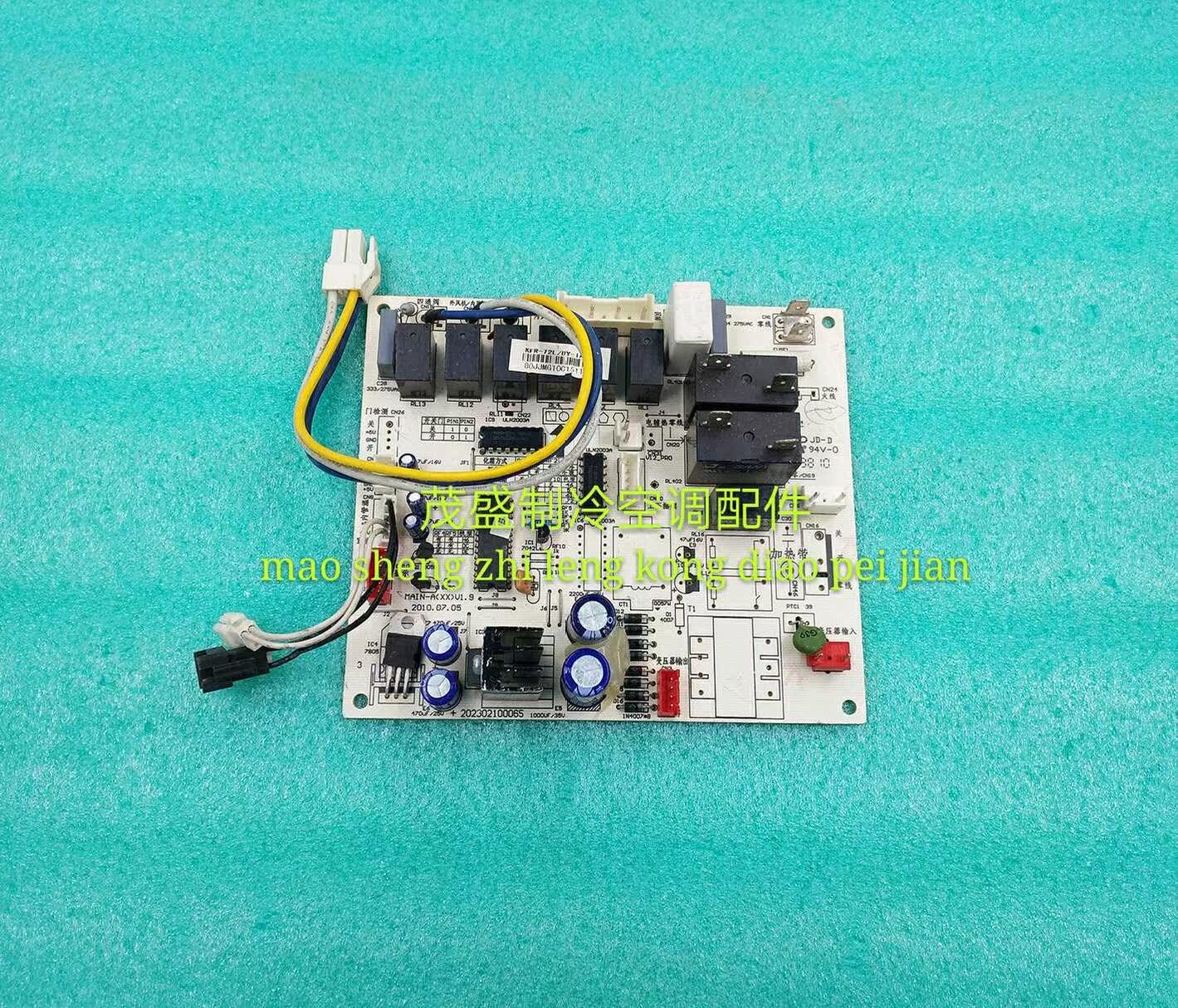 原装美的空调配件,电脑板3p柜机控制板主板KFR-72L/DY-IA(R2)