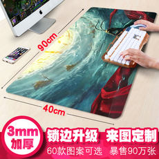 Game Office Locking Mouse Pad Oversized Thicken Customized Do Men and Women Cartoon Anime Computer Desk Mat Keyboard Pad