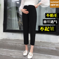 Pregnant women summer dress nine points pants thin section loose casual professional pants black overalls pregnancy commute stomach lift pants