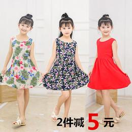 2018新款韩版宝宝棉绸儿童连衣裙夏季公主裙女童绵绸吊带裙子