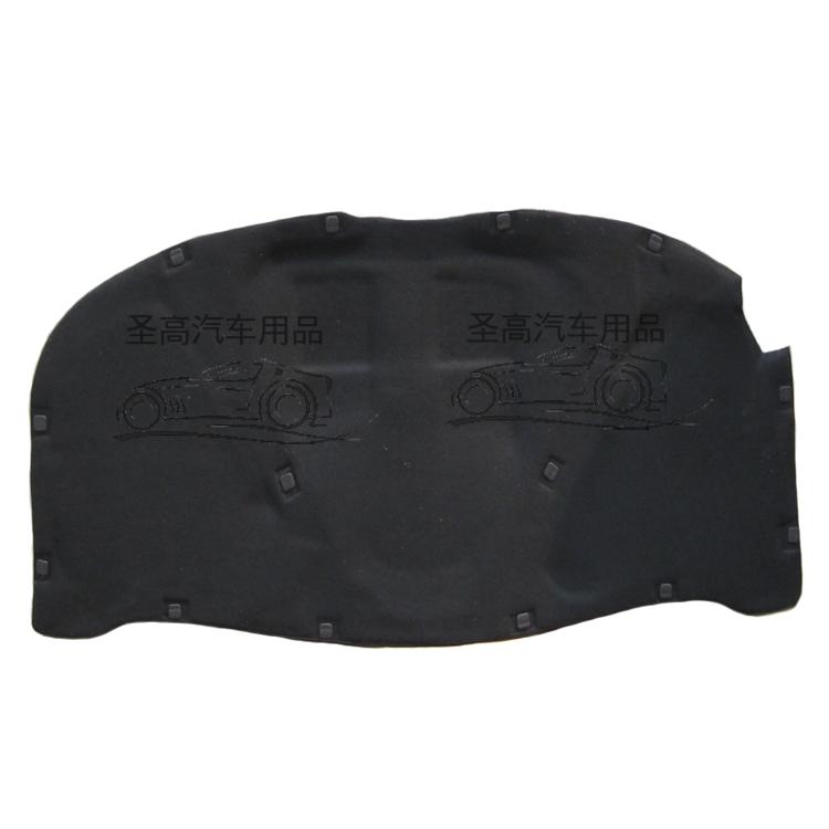 帕萨特B5领驭新领驭机盖隔热棉机盖内衬机盖隔音棉隔音板