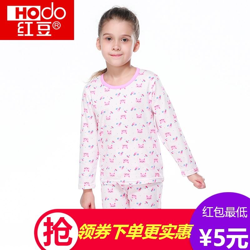 女童秋衣秋裤套装棉质红豆棉莱卡儿童保暖内衣套装居家宝宝保暖衣