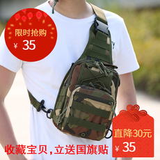 New Camouflage chest bag men's casual chest bag outdoor sports shoulder bag Messenger bag security collection chest bag female