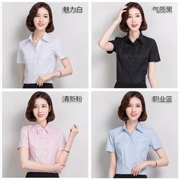 工作服夏装短袖女衬衣物业酒店宾馆客房服务员保洁制服大码白衬衫