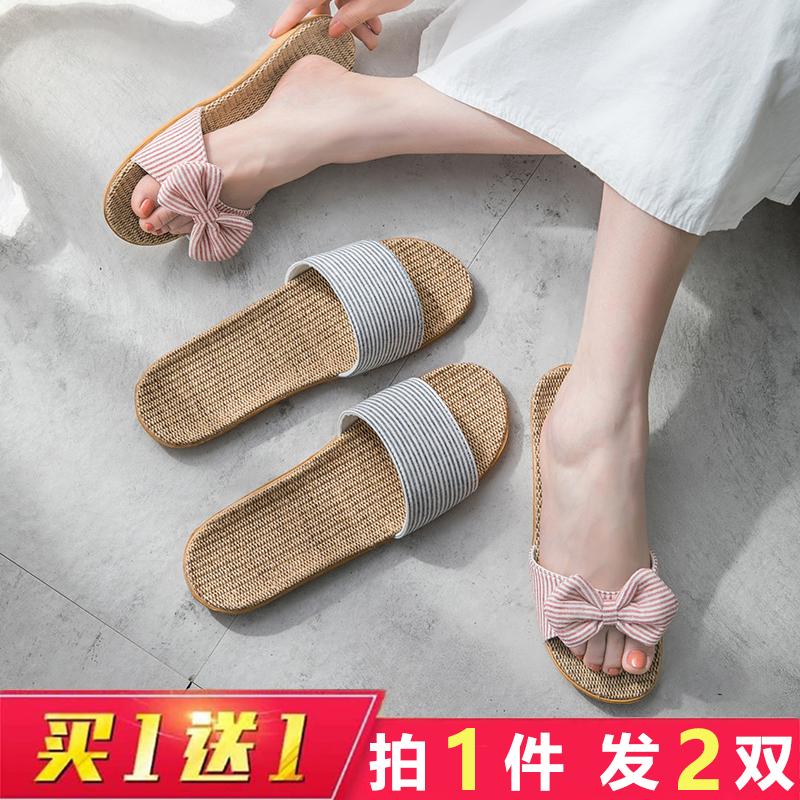 买一送一亚麻家用凉拖鞋草编竹藤夏季男女家居家室内夏天防滑情侣