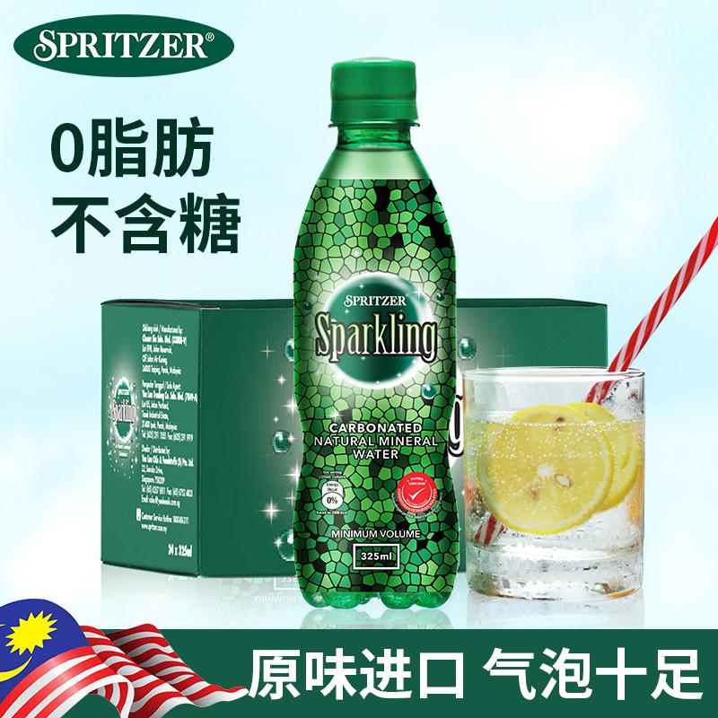 事必胜无糖气泡水饮料马来西亚高端进口充汽矿泉水整箱325ml*24瓶