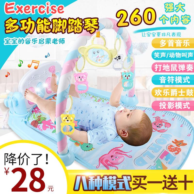 脚踏钢琴健身架婴儿玩具0-1岁 宝宝儿童男女孩益智音乐毯3-6-12月