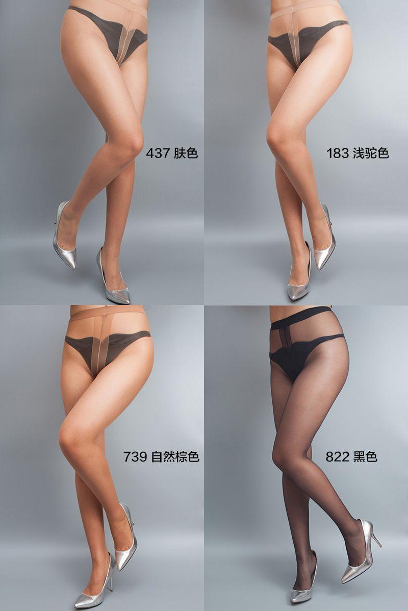 福助 FUKUSKE 魅 日本T档 包芯丝黑色肤色超薄款夏季丝袜 连裤袜