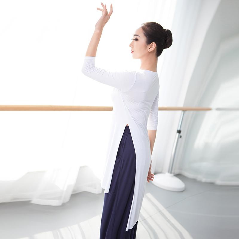 现代舞练功服爵士古典拉丁中长款前短后长开衩舞蹈演出服瑜伽服