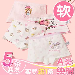 纯棉女童小内裤平角1女宝宝2婴儿3女孩100%全棉4儿童5四角短裤6岁