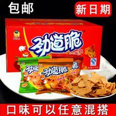 劲道脆扬州米片特产脆片小米锅巴零食小吃KTV8090后怀旧