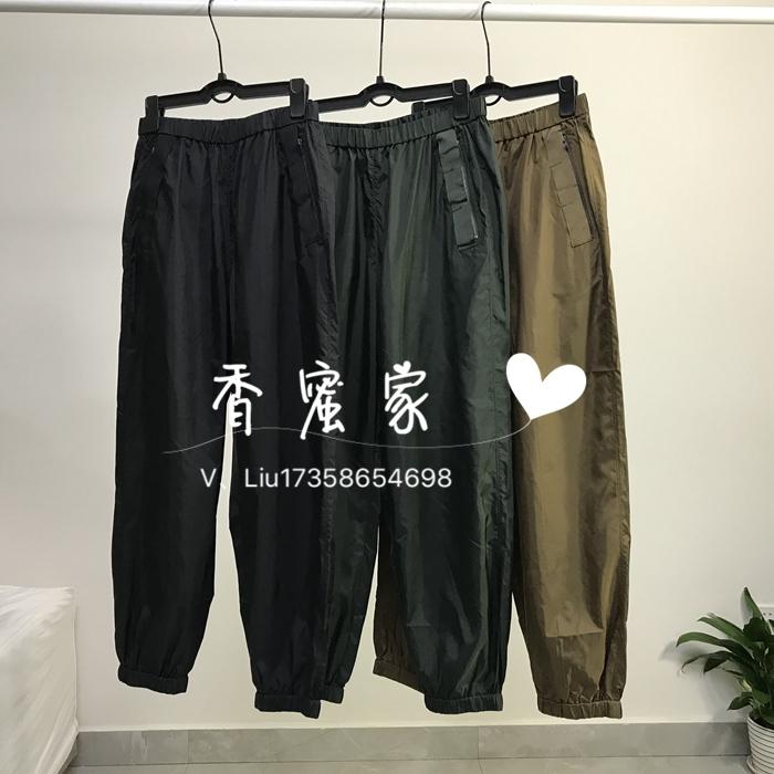 【香蜜】JNBY/江南布衣专柜正品2019年春竖条纹长裤5JB311920-595
