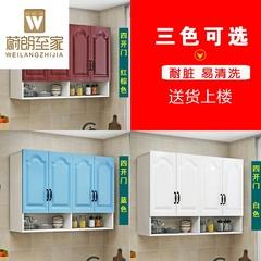 厨房吊柜墙壁柜挂墙式浴室柜阳台卫生间储物收纳柜悬挂橱柜置物架