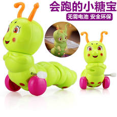 Sugar treasure on the toy will run children, children, small toys, wholesale stalls, square kindergarten gifts
