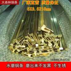 Special offer T-shaped solid brass strip marble floor split inlaid copper terrazzo copper strip various specifications