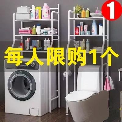 落地架洗衣液置物架多功能淋浴房牙刷牙膏放香皂放衣服黑色洗澡间