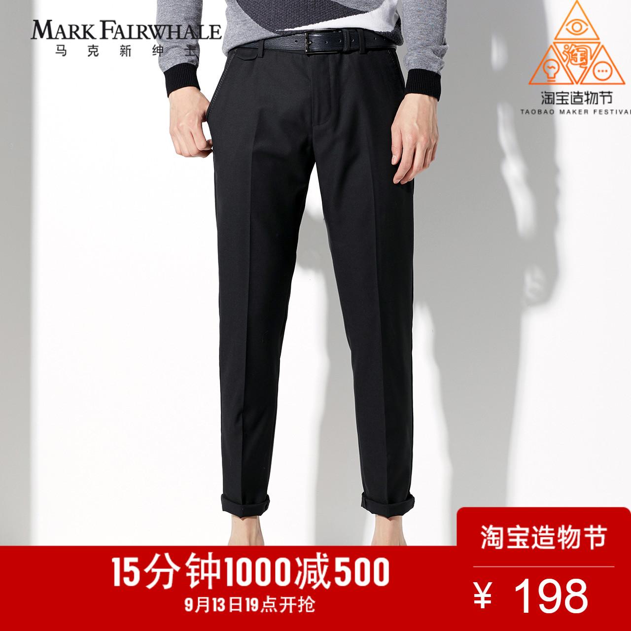 马克新绅士2016年秋季新品专柜男士西裤商务休闲纯羊毛纯色男长裤