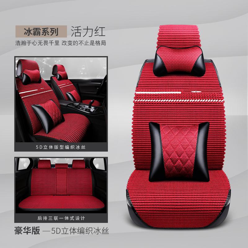 透气全包四季通用座套夏天专用凉垫夏季冰丝手编汽车坐垫新款网红