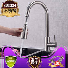 AZOS universal rotary telescopic 304 stainless steel pull-out kitchen faucet brushed hot and cold sink faucet
