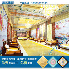 Temple Ancient Art Art Hanging Temple Temple Palace Buddha Hall Painting Chinese Decoration Embossed Integrated Ceiling Manufacturer 03