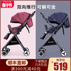 GOKKE stroller high ...