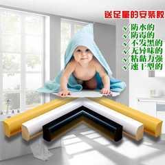 一字实心浴室防水条挡水条直角卫生间隔水条挡水板条型洗浴隔离
