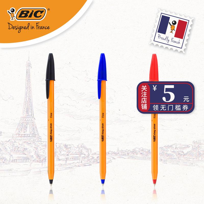 法国BIC比克Cristal orange经典橙色圆珠笔0.7mm顺滑广告原子笔学生笔记办公文具蓝黑红复写绘画penbeat专用
