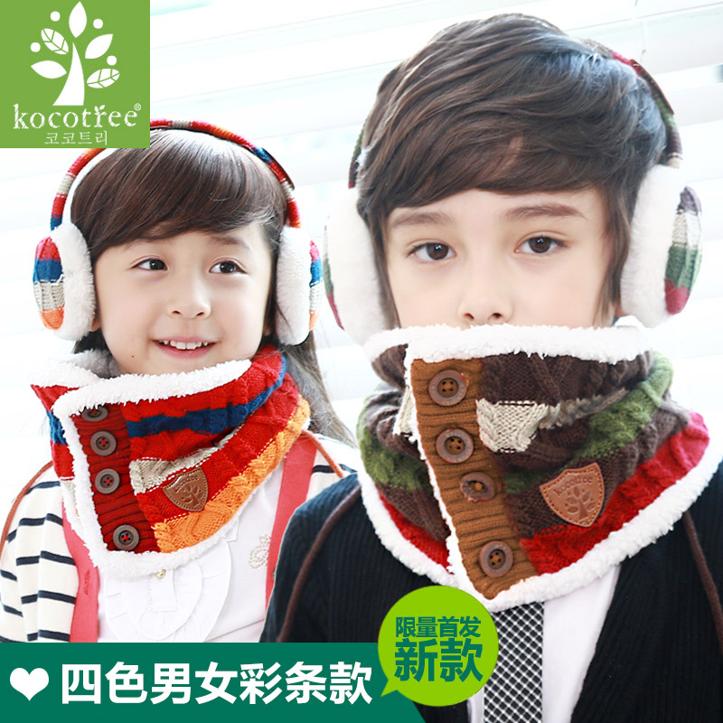 韩国儿童围脖围巾秋冬男童女童加绒加厚冬季宝宝保暖围脖新款
