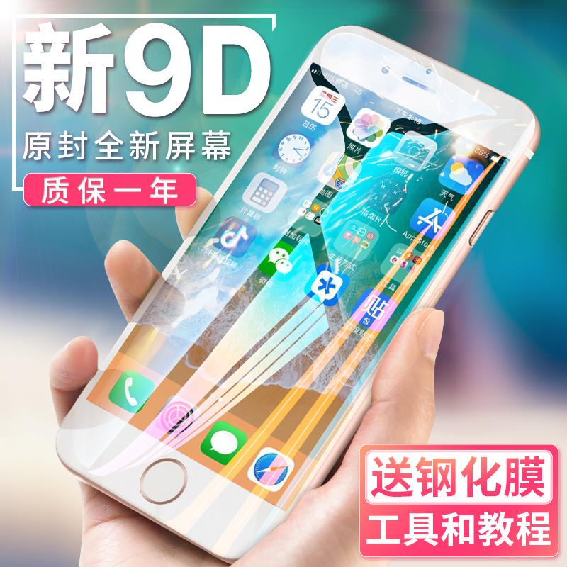 维修iPhone苹果7s/6s/7内外7c六plus手机屏幕总成换se外屏原装6代