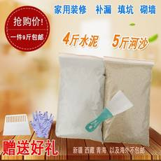 Small bag bulk cement sand patch wall repair quick-drying cement bathroom trapping decoration cement mortar household