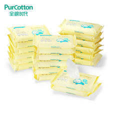 Cotton Age Cotton Baby Wipes Newborn Wet Tissue Baby Special Portable Pouch Mini 20 Bags