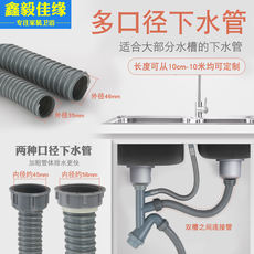 58 kitchen double trough pot double threaded connection pipe screw hose sink drain pipe joint extension accessories