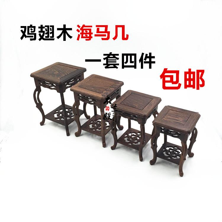 红木工艺品 海马几鸡翅木奇石茶壶木雕摆件高脚几小花架花盆底座