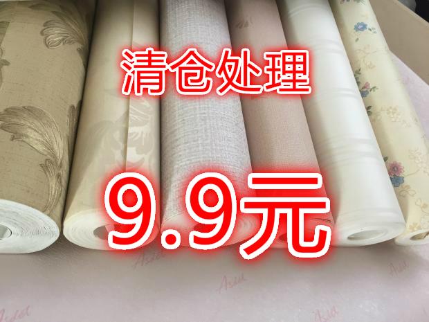特价3d加厚二级壁纸客厅墙纸处理无纺布壁纸 环保PVC工程便宜纸