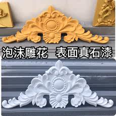 European new exterior embossed villa door flower decoration ep polystyrene foam board imitation sandstone finished product