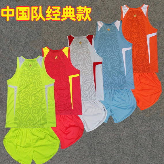 China team men and women track and field clothing suit training suit vest sportswear tight running clothes competition clothing national team