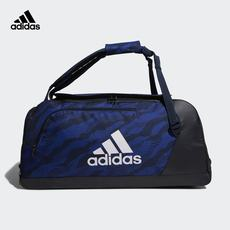 Adidas official adidas men and women training team package BS0795