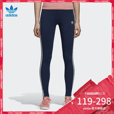 Adidas official adidas woman clover leggings pants CE2441 DH3182
