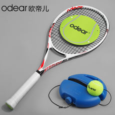Tennis Training Set Single Singles One Shoot Beginner Double Strip Rebound Rope Exercise Stretch Rope
