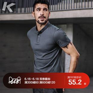 酷衣购 男士短袖polo衫男夏季翻领拼接修身T恤男装潮流上衣9534